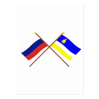 Banderas cruzadas de Rusia y de la república de Bu Tarjetas Postales