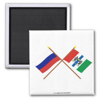 Banderas cruzadas de Rusia y de Novosibirsk Oblast Imán Cuadrado