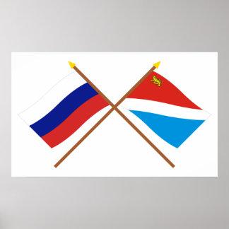 Banderas cruzadas de Rusia y de Primorsky Krai Póster