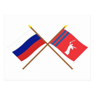 Banderas cruzadas de Rusia y de Stalingrad Oblast Tarjetas Postales