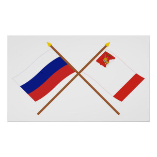 Banderas cruzadas de Rusia y de Vologda Oblast Póster