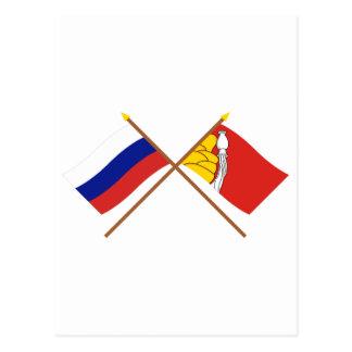 Banderas cruzadas de Rusia y de Voronezh Oblast Postal
