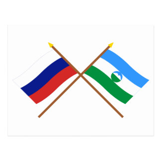 Banderas cruzadas de Rusia y del Rep. de Kabardino Postal