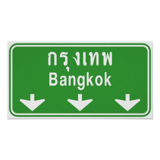 Bangkok Ahead Watch Out! ⚠ Thailand Traffic Sign ⚠