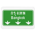 Bangkok Ahead Watch Out! ⚠ Thailand Traffic Sign ⚠ Magnet