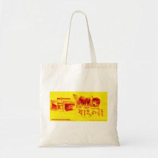bangla bag
