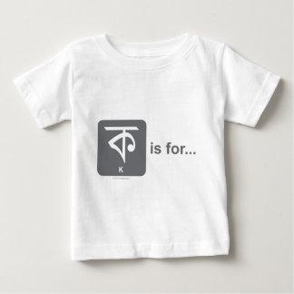Bangla letter K, by Lovedesh.com Baby T-Shirt