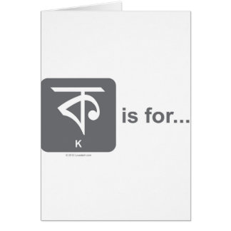 Bangla letter K, by Lovedesh.com Card