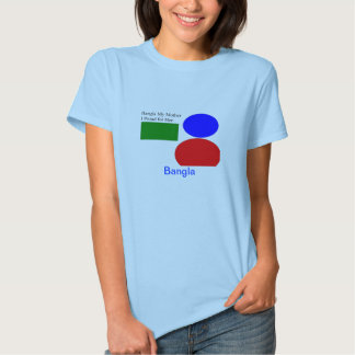 bangla T-Shirt