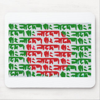 Bangladesh Bengali Flag Mouse Pad