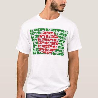 Bangladesh Bengali Flag T-Shirt