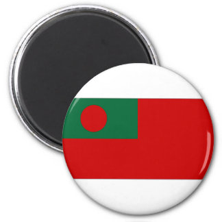 Bangladesh Civil Ensign Flag Magnet
