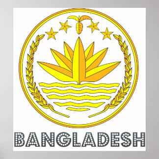 Bangladesh Coat of Arms Poster