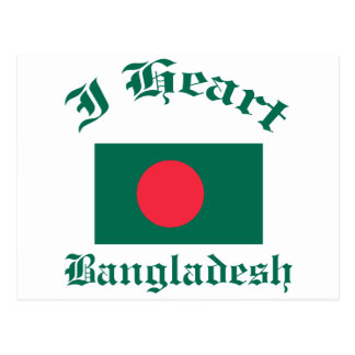 Bangladesh Design Postcard