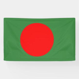 Bangladesh Flag Banner
