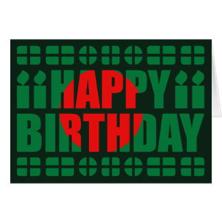 Bangladesh Flag Birthday Card