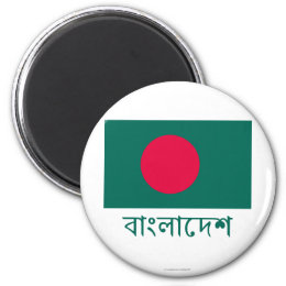 Bangladesh Flag with Name in Bengali Magnet