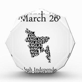 Bangladesh Independence day- March 26 Award