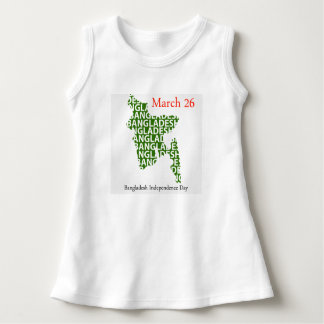 Bangladesh Independence day- March 26 Dress