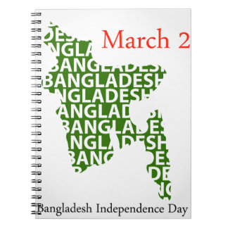 Bangladesh Independence day- March 26 Spiral Notebook