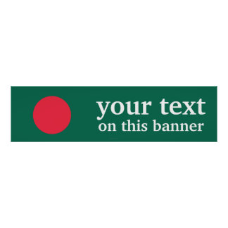 Bangladesh Plain Flag Poster