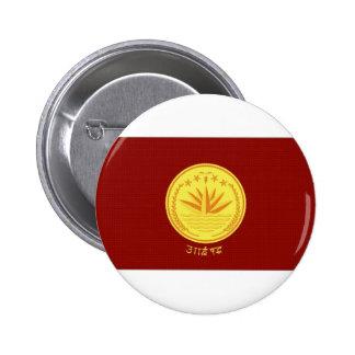 Bangladesh President Flag Button