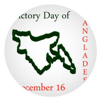 Bangladesh Victory day Card