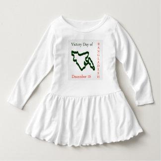 Bangladesh Victory day T-shirt