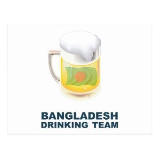 Bangladeshi Drinking Team Postcard