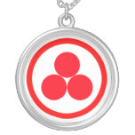 Banner of Peace Sterling Silver Pendant Necklace