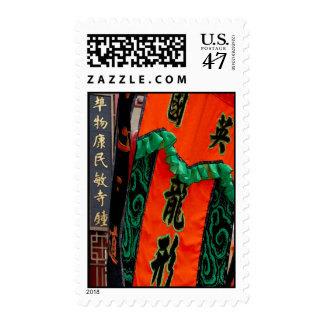 Banners of Celebration Postage Stamps
