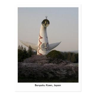 Banpaku Koen Postcard