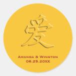 Banquete de boda del carácter del amor del oro del etiquetas redondas