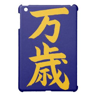 Banzai Japanese calligraphy iPad Mini Cases