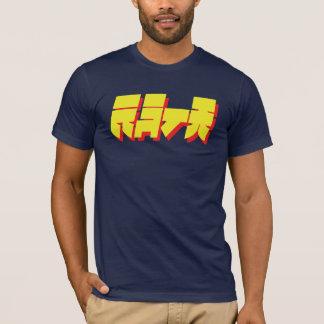 Banzai Yellow-Red Text T-Shirt