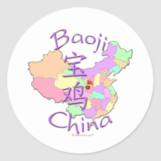 Baoji China Sticker