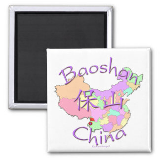 Baoshan China Magnet