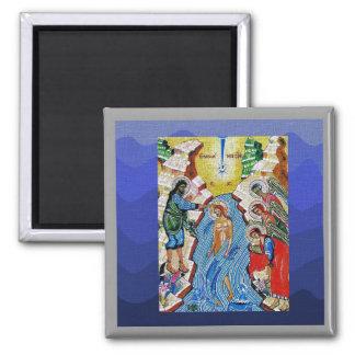 Baptism 2 Inch Square Magnet