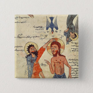 Baptism of Christ, from a Gospel Button