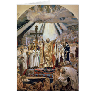 Baptism of Rus, 1885-96 Card