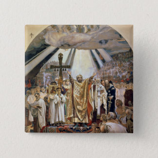 Baptism of Rus, 1885-96 Pinback Button