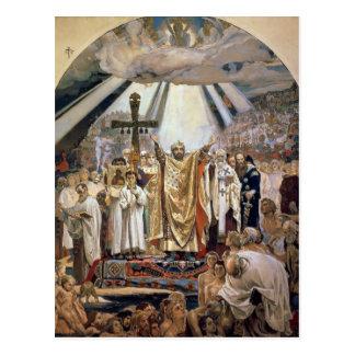 Baptism of Rus, 1885-96 Postcard