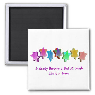Bar/Bat Mitzvah 2 Inch Square Magnet