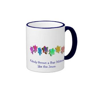 Bar/Bat Mitzvah Ringer Mug