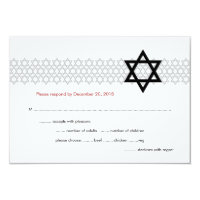 Bar/Bat Mitzvah RSVP Card