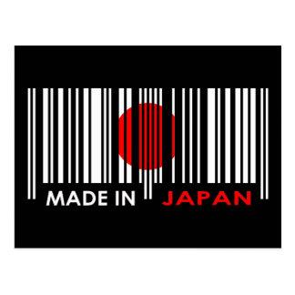 Bar Code Flag Colors JAPAN Dark Design Postcard