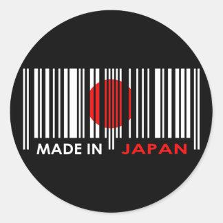 Bar Code Flag Colors JAPAN Dark Design Classic Round Sticker