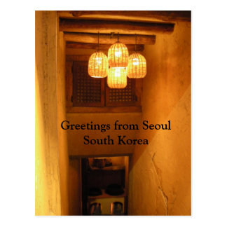 Bar Entrance/ Greetings from Seoul, South Korea Post Cards