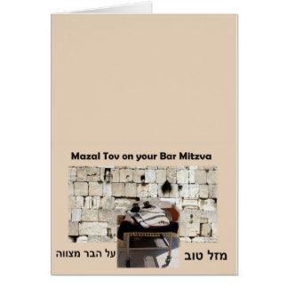 Bar Mitva card at the Kotel