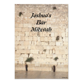 Bar Mitzvah/Bat Mitzvah 5x7 Paper Invitation Card